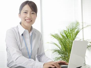 株式会社モバイルムーブメントのアルバイト情報