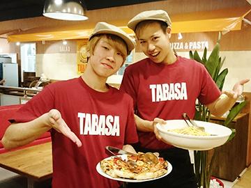 パスタバイキングレストラン TABASAのアルバイト情報