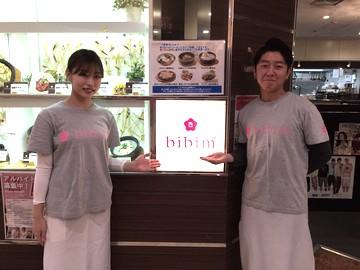 高麗貿易ジャパン(1)ビビム心斎橋OPA店(2)鶴橋コッキオ店のアルバイト情報