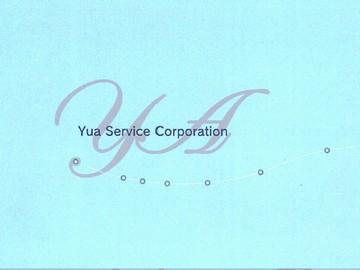 ユア・サービス株式会社のアルバイト情報