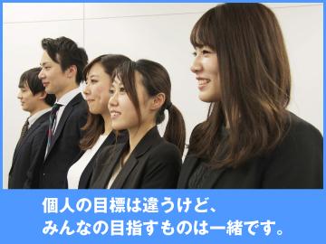 株式会社リクルーティングサービスのアルバイト情報