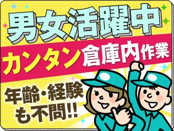 株式会社グロップ 京都オフィス/0005のアルバイト情報