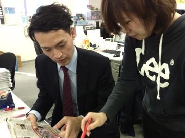 株式会社SRC (1)神戸本社 (2)西宮支社 (3)姫路支社 のアルバイト情報