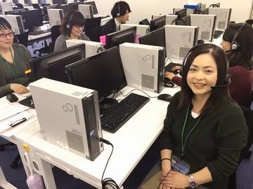 株式会社アセンド 宮崎コンタクトセンターのアルバイト情報