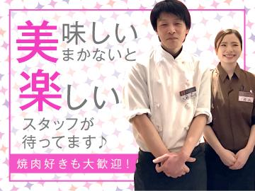 焼肉ヌルボンガーデン 唐津和多田店(株式会社綱屋)のアルバイト情報