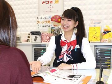 ドコモショップ四日市笹川店(2258582)のアルバイト情報
