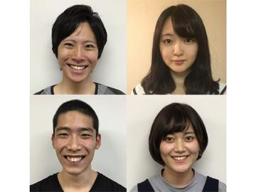 東京家学のアルバイト情報