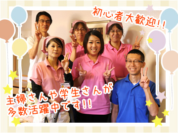 名古屋クラウンホテルのアルバイト情報