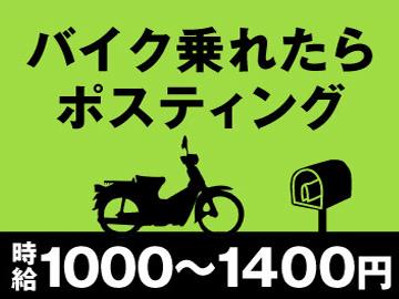 株式会社イープロジェクト 江東ロジスティックセンターのアルバイト情報