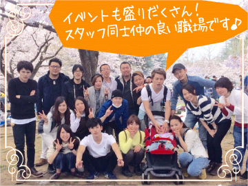 [1]京橋二刀流 [2]ボーノボーノのアルバイト情報