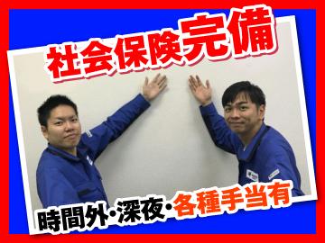 株式会社エイジェック 札幌雇用開発センターのアルバイト情報