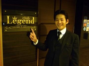 club Legend (レジェンド)のアルバイト情報