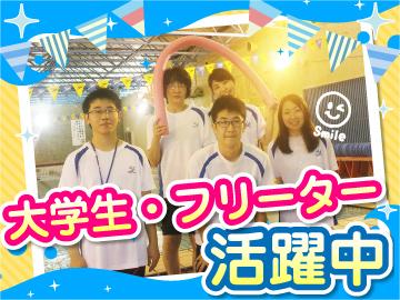 シンコースポーツ株式会社 名古屋市鳴海プールのアルバイト情報