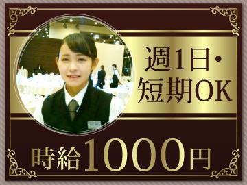 株式会社 桃MOMOのアルバイト情報