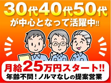 株式会社ペンタくんのアルバイト情報