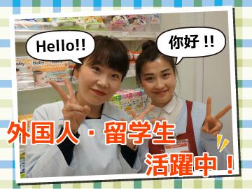 株式会社アマノ*amano 栄町ビル店*のアルバイト情報