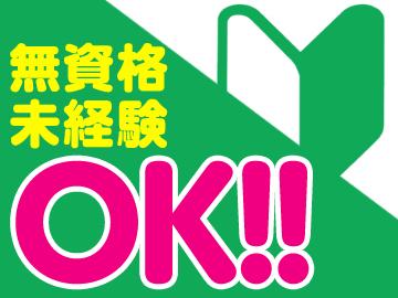 (株)セントメディア MS事業部 名古屋支店のアルバイト情報