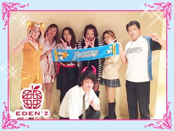 スナック EDEN'Z 〜エデンズ〜のアルバイト情報