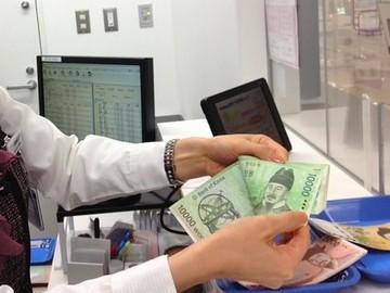 株式会社スターキャピタル 三沢外貨両替センターのアルバイト情報