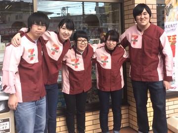 セブン-イレブン 仙台銀杏町店のアルバイト情報