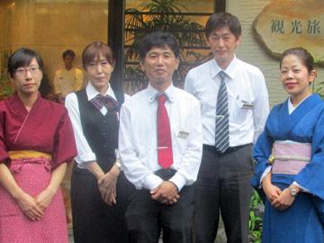 猿投温泉ホテル金泉閣のアルバイト情報