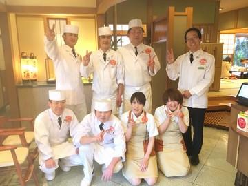 天ぷら左膳 (A)鹿児島中央ターミナル店のアルバイト情報
