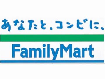 ファミリーマート 3店舗合同募集のアルバイト情報
