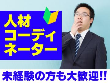 株式会社S・N工業のアルバイト情報