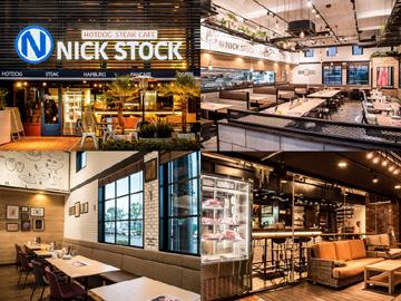NICK STOCK 名古屋駅前 *(株)OHANAのアルバイト情報