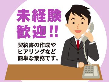株式会社アスリートのアルバイト情報