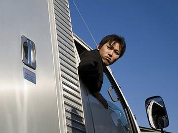 有限会社 東日本通信建設のアルバイト情報