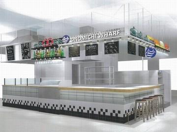 ONOMICHI WHARF LECT店のアルバイト情報