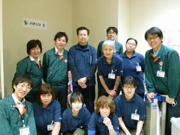中越クリーンサービス株式会社 金沢営業所のアルバイト情報