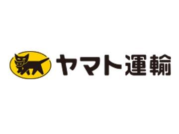 ヤマト運輸株式会社 高松福岡センターのアルバイト情報
