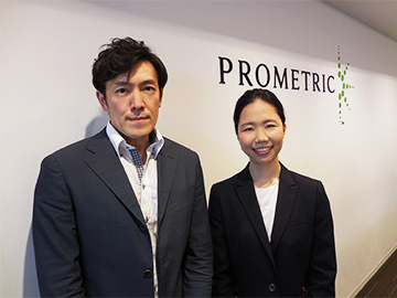 プロメトリック株式会社のアルバイト情報