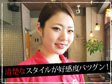 博多とんこつ ばり 本店&岡山駅前店 ((株)高嶋工業)のアルバイト情報