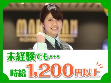 マルハン 静内店/受付No.「0121」のアルバイト情報
