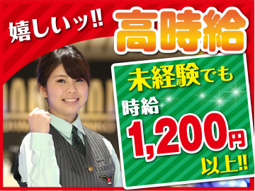 マルハン 七尾店/受付No.「1905」のアルバイト情報