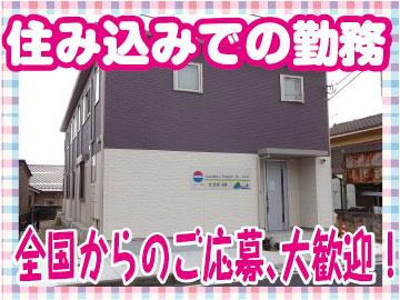 菅原興業株式会社 千葉営業所のアルバイト情報