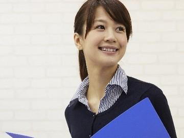 三井生命保険株式会社/兵庫支社 伊丹営業部(2535900)のアルバイト情報