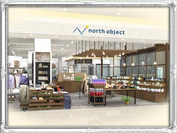 株式会社ノースオブジェクトのアルバイト情報