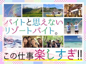 株式会社ヒューマニック 名古屋支店 [T-FN0209]のアルバイト情報