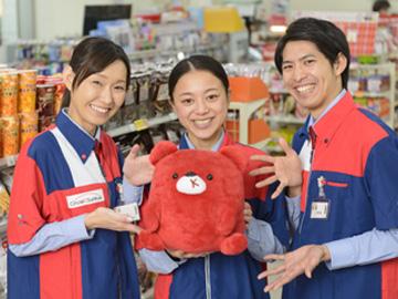 サークルK 四日市松原町店 のアルバイト情報