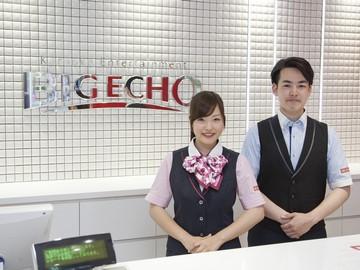ビッグエコー長野県内11店舗同時募集 (株)長野第一興商のアルバイト情報