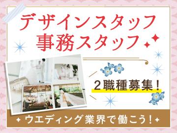 株式会社グッドラック・コーポレーション  GP studio 福岡のアルバイト情報