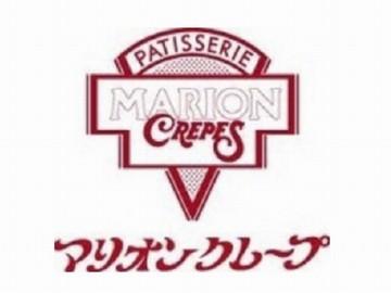 マリオンクレープ 浜松メイワン店/A2700102094のアルバイト情報