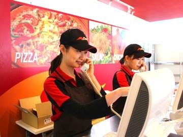 ピザハット 仙台市内6店舗同時募集♪のアルバイト情報