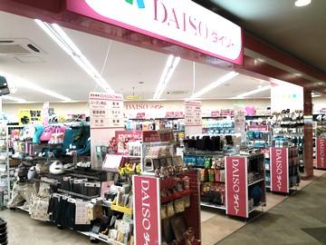 ザ・ダイソー 4店舗同時募集のアルバイト情報
