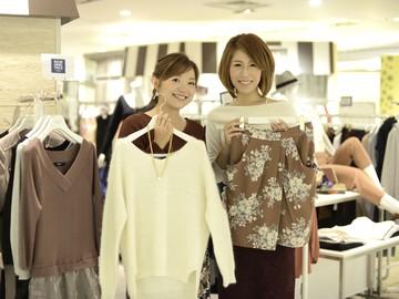 大人の女性から支持される3つのファッションブランドでの募集