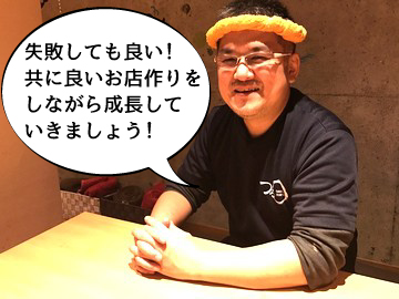 居酒屋つるまる駅前店/糸魚川本店のアルバイト情報